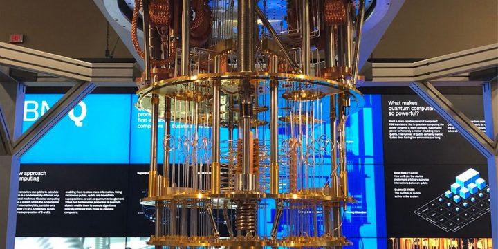 Quantum Computing Primer